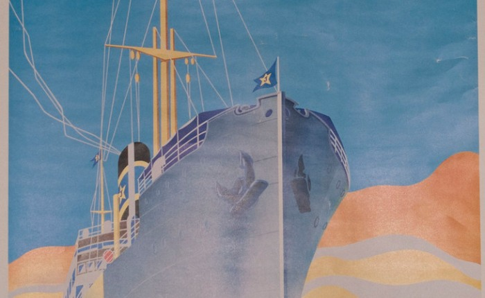 Johnsonkoncernen i Latinamerika II: Agência Marítima Johnson,Brasilien