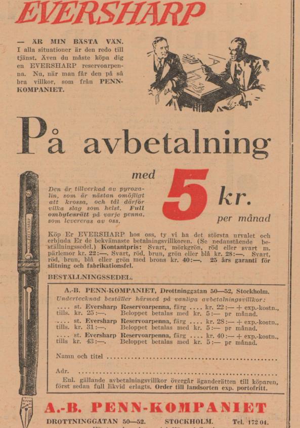 1933 Doric